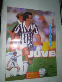 足球明星海报(足球俱乐部1997年赠页)6开双面(齐格)米歇尔普拉蒂尼