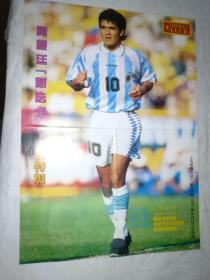足球明星海报(足球俱乐部1997年赠页)6开双面(埃切维里)奥特加