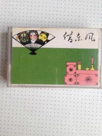 老磁带:京剧《《借东风》(杜近芳,袁世海,裘盛戎等)1983年中国唱片 》私藏品如图