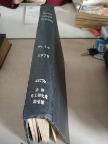 CHEMIEANLAGEN VERFAHREN.No.5-8.1979(化工过程 )(德文)