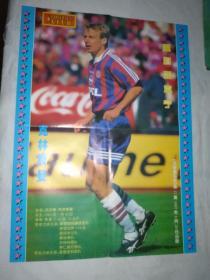 足球明星海报(足球俱乐部1997年赠页)6开双面(克林斯曼)坎通纳