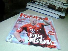 足球周刊 492