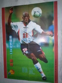 足球明星海报(足球俱乐部1997年)6开双面(赖特) 斯托尔(98法兰西之星珍藏版)