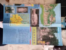 最新版乐山市导游图