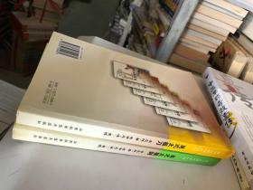 吴式太极瑰宝丛书 吴式太极剑  吴式太极刀(2册合售)