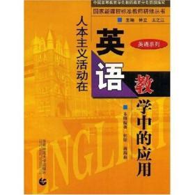 自主学习在英语教学中的应用