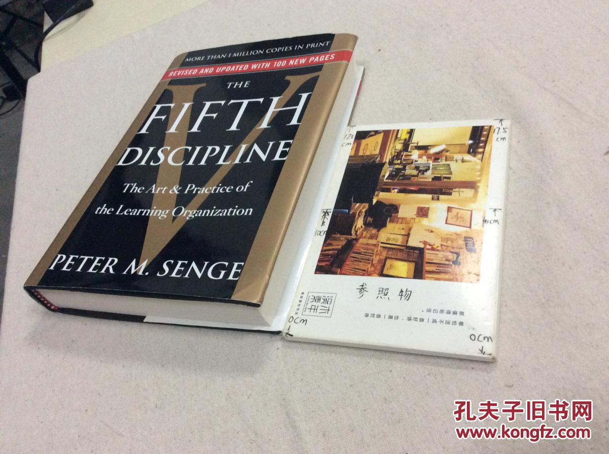 The Fifth Discipline  - the Art & Practice of the Learning Organization  第五项修炼 英文原版【存于溪木素年书店】