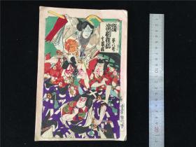 1889年杂志《演剧杂志》第八号。封面为套印戏剧人物版画,刊载歌舞伎演剧《镜山若叶艳》情节故事及扮演者或戏剧演员名单,内页有插图2幅。明治22年出版。