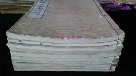 套色木版画:故实丛书《织文图会》5册(狩衣、礼服、锦织物、御幸部初、后编)、《装束著用图》2册、《服色图解》2册,计七册,雕工木邨德太郎,明治三十七年等刊印,彩印靓丽,有的花底纹有凹凸感,比较难得。