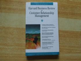Harvard Business Review on Customer Relationship Management  哈佛商业评论之客户关系管理