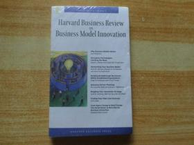 Harvard Business Review on Business Model Innovation