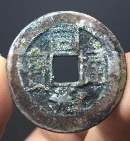 铜钱(2号)