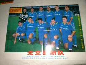 足球明星海报(足球俱乐部1996年)6开双面(尤文图斯队主力阵容) 萨默尔