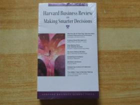 Harvard Business Review on Making Smarter Decisions (Harvard Business Review Paperback Series)