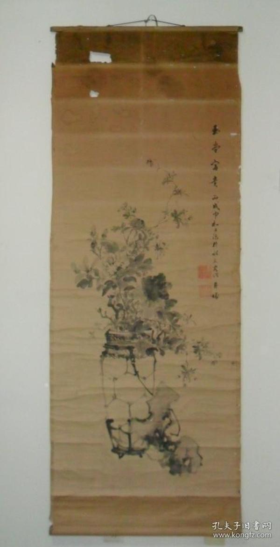 (清代原装老裱)墨笔花卉《玉堂富贵》挂轴,大幅花卉挂轴