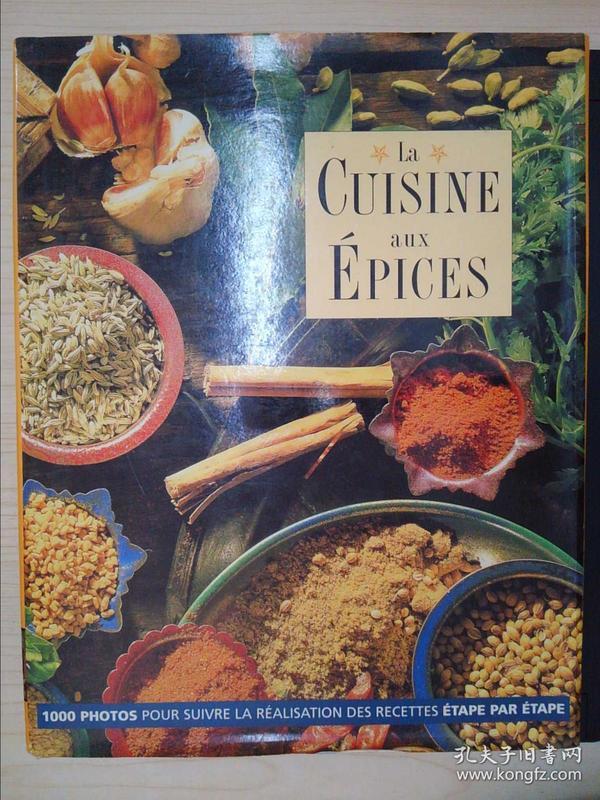 La Cuisine aux épices(详见图)