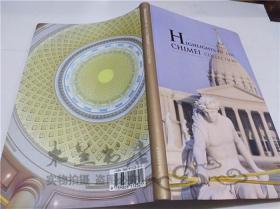原版英法德意等外文书 HIGHLIGHTS OF THE CHIMEI COLLECTION CHIMEI MUSEUM 24开精装