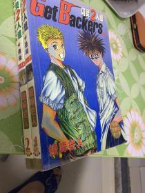闪灵2人组 卡通版合集珍藏本 1-7 8-14 两册合售