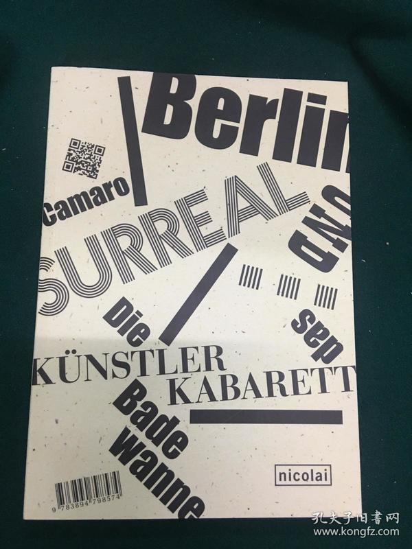 Berlin Surreal……:Camaro und Das Kunstler-Kabarett Die Badewanne【柏林超现实主义】