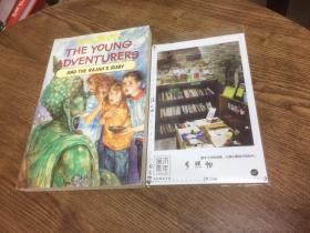 英文原版 the young adventurers and the Rajahs Ruby 【存于溪木素年书店】