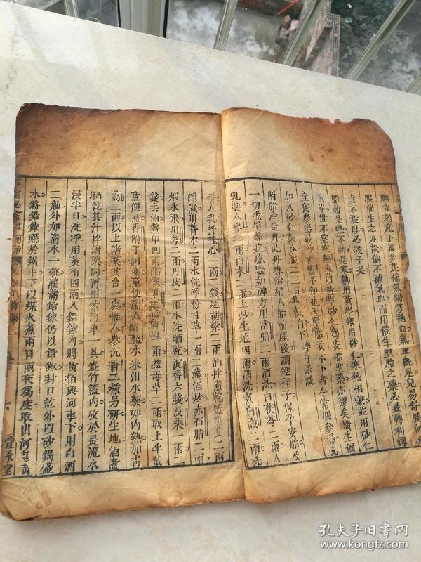 清早期萱永堂木刻,石室秘录卷四