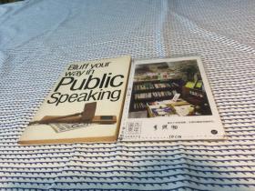 英文原版 bluff your way in public speaking  在公开演讲中虚张声势 【存于溪木素年书店】