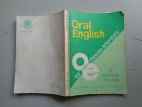 oral english(英语口语练习)