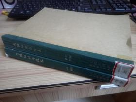 电脑知识与技术   2003年第5-12期(9期)合订两本