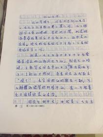 贺龙之女贺捷生圆珠笔自传20页,提到父亲因为自己出生时正好率红二军鄂西打了个大胜仗所以肖克为之起名捷生,提到申请为文革中自己反贺龙的谣传平反