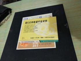 蒋介石首席秘书陈布雷