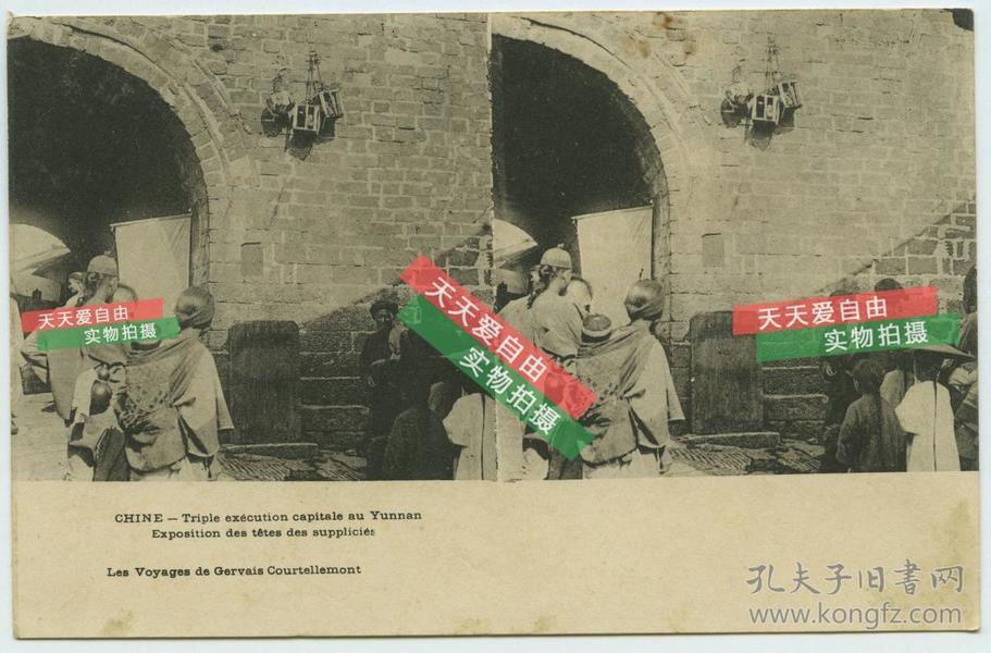 清末民初云南处决盗匪后在省城城楼上装笼展示首级老明信片