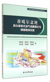 2011工业生物积水发展报告\9787518300167石油工业
