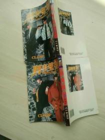 卡通漫画64K:影子完结(全4册刻印)伊藤悠宇漫画之家dc图片