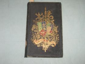 唐•吉诃德  DON QUICHOTTE     内有外文签名  1848年精装 三面刷金   图多多