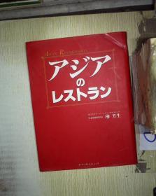 日文书一本(02)..