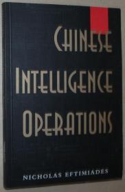 英文原版书 Chinese Intelligence Operations: Espionage Damage Assessment Branch, US Defence Intelligence Agency 1st Edition