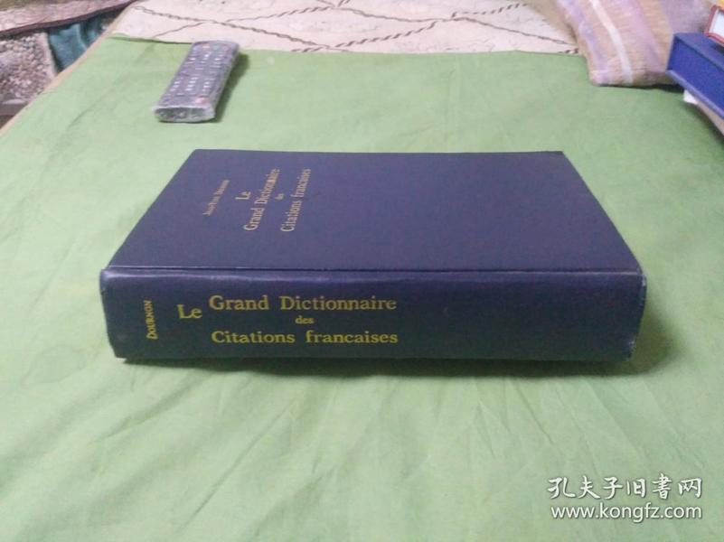 Le Grand Dictionnaire des Citations francaises 法语引语大词典(精装)