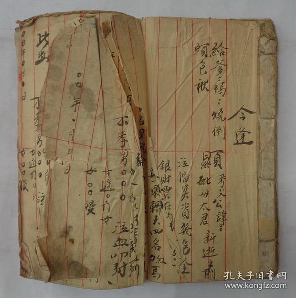 清朝最晚民国毛笔抄本  懂行的自己看!    货号:第42书架—C层
