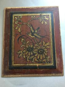 民国时期 描金花鸟图 20x16.5cm  花、飞鸟 可以装框,作装饰挂件,非常漂亮 民国时期制作 极其罕见