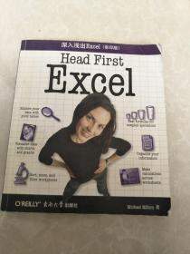 OReilly:深入浅出Excel(影印版)