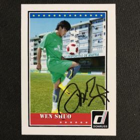 足球名将文烁亲笔签名自制小卡