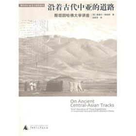 自由自在内蒙古(32开彩图画册)品好