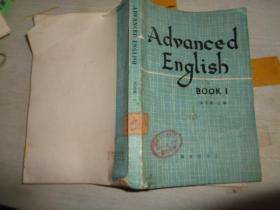 Advanced English book 1
