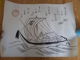 明治时期日本印刷《宝船图》4