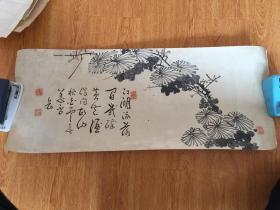 清代日本手绘《秋菊图?》一幅