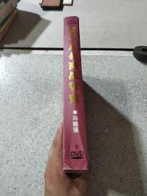 NLP总裁商战智慧(5张光盘)