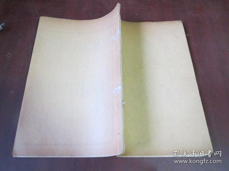 唐诗百名家全集 渭南诗集全一册 民国扫叶山房白纸石印