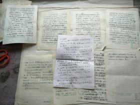著名海上女作家程乃珊钢笔手稿九页合售