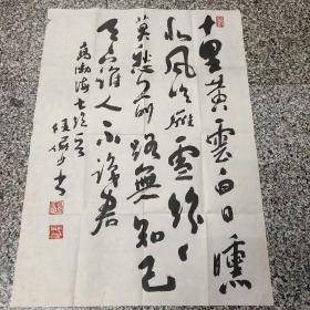 陆俨少(水印)书法1件     67X48厘米