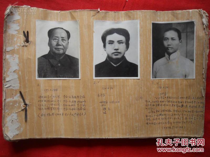 珍贵的毛泽东影集~收录了毛泽东从小到老与革命活动有关的照片168张,其中与毛岸英合影1张、林彪合影15张,张张珍贵!!。。。!!。。。。。。。。。。。。。。。。。。。。。。。。。。。。。。。。。。。。。。。。。。。